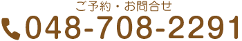 TEL 048-708-2291