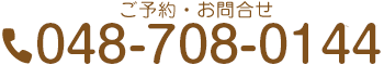 TEL 048-708-0144